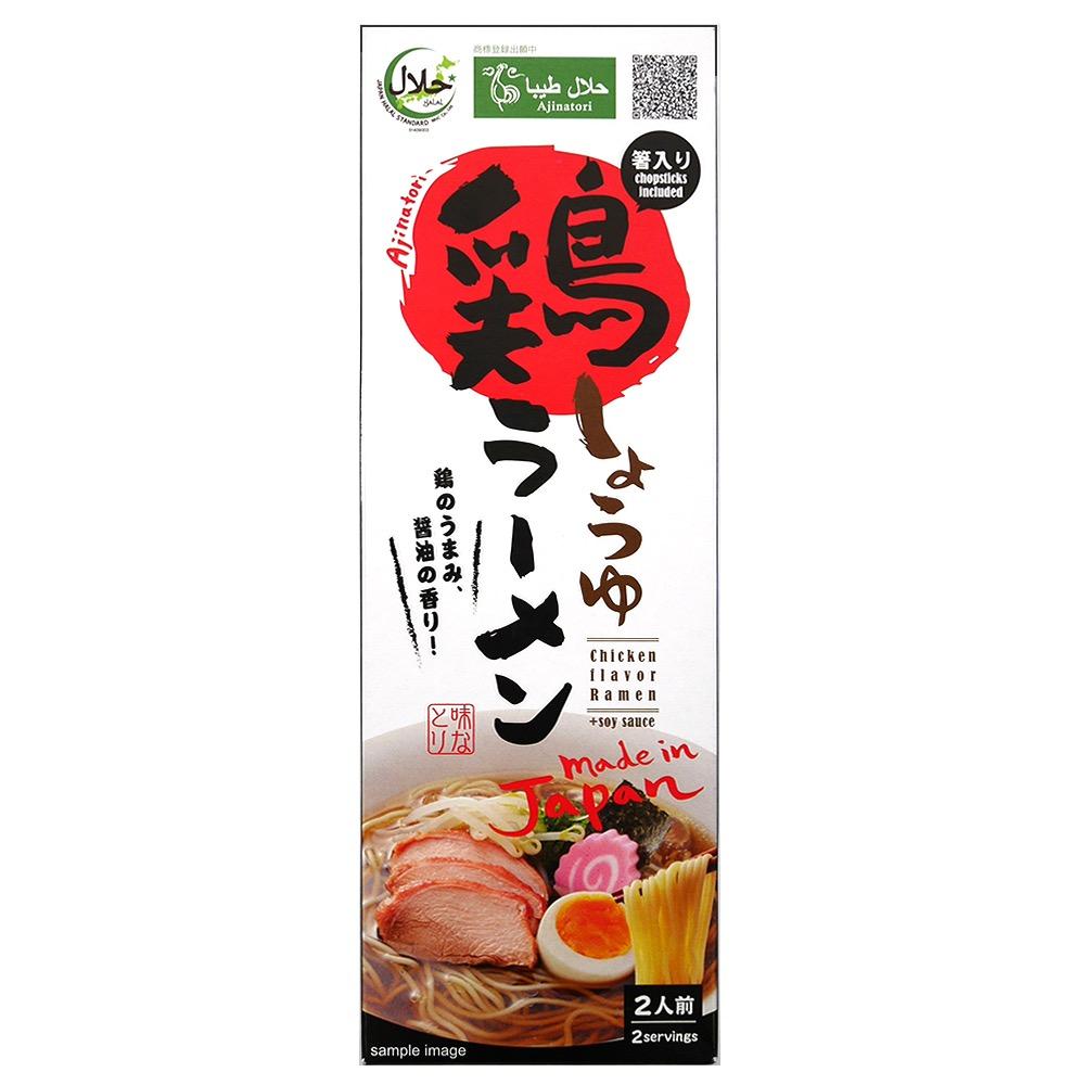南薩食鳥株式会社 ハラル ラーメン(しょうゆ) 2食