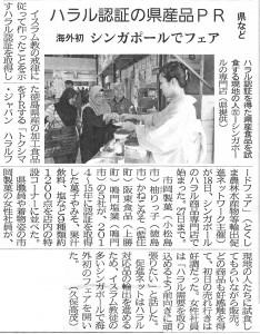 2015年9月19日新聞