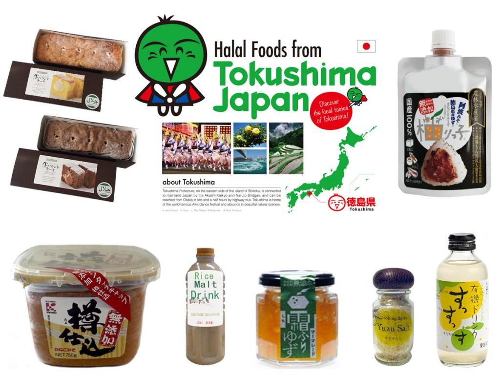 tokushimafea
