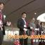Japan Halal Expo2015