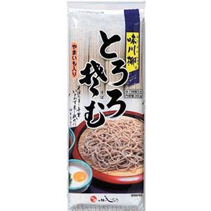 茂野製麺-味川柳とろろそば