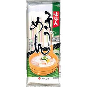 茂野製麺-味涼みそうめん