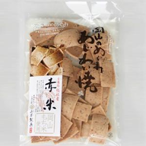 有限会社-山本製菓-あじわい焼-赤米