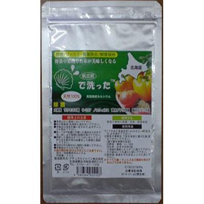 ナチュラルジャパン株式会社-ホタテで洗った-30g-(ホタテ貝殻水酸化カルシウム)