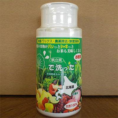 ナチュラルジャパン株式会社-ホタテで洗った-180g-(ホタテ貝殻水酸化カルシウム)