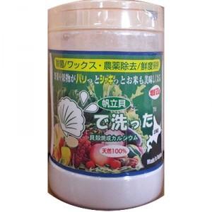 ナチュラルジャパン株式会社-ホタテで洗った-120g(増量)-(ホタテ貝殻水酸化カルシウム)