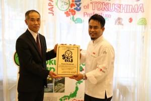Halal-Tokushima-2-660x440